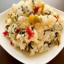 高菜と梅の混ぜご飯♫