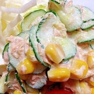 キュウリツナコーンサラダ