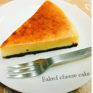 底は焦げてないよ♡ベイクドチーズケーキ
