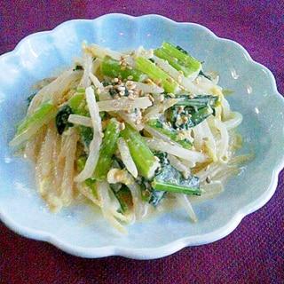 ごま薫る~小松菜ともやしの辛子酢味噌マヨ和え