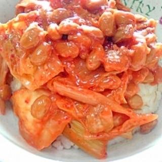 納豆の食べ方-キムチ&おろし生姜♪