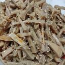 我ながらコレは旨い!干した淡竹(ハチク)のメンマ