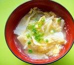キャベツと卵のすまし汁