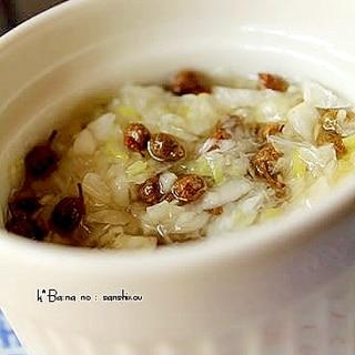 実山椒の香味油
