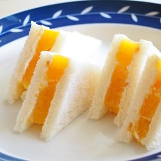 フルーツサンドイッチ♪ オレンジ☆彡