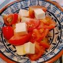 夏の一品♪トマトとチーズの簡単サラダ☆