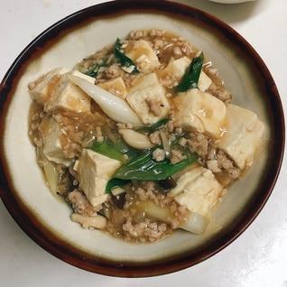 甘辛肉豆腐風♪豆腐とそぼろのあんかけ丼
