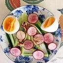 胡瓜、ゆで卵、ラディッシュ、胡桃のサラダ