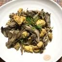 舞茸と卵の中華炒め