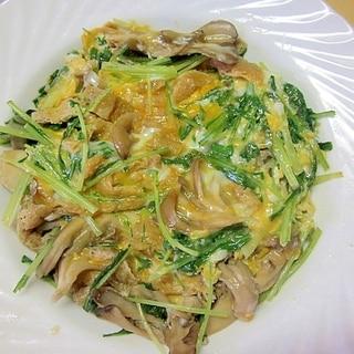 舞茸・油揚げ・水菜の卵とじ