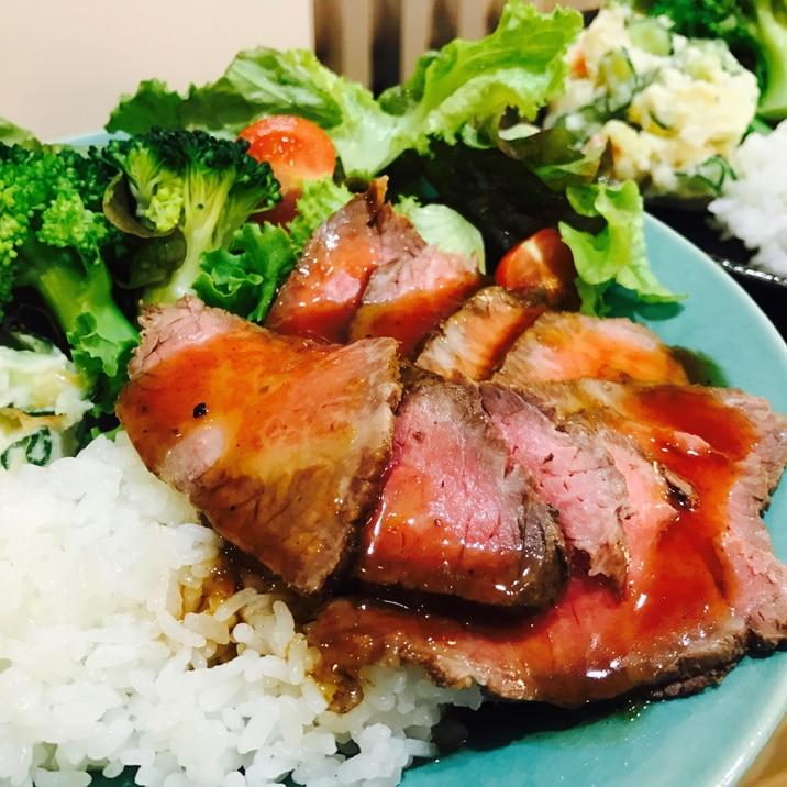 簡単美味しい☆ローストビーフ丼
