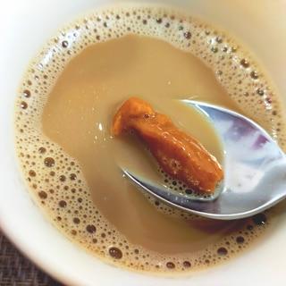 おうちで☆キャラメルラテ