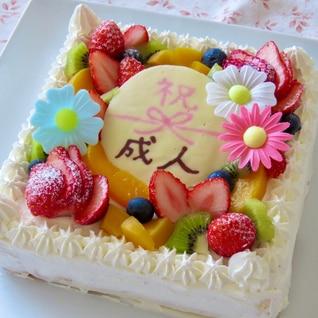 成人式のお祝いに☆成人式スクエアケーキ