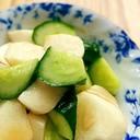 ザクザク♪長芋とキュウリの簡単サラダ