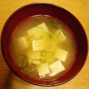 ねぎたっぷり★豆腐の味噌汁