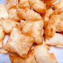 ワンタン皮でチーズ揚げ