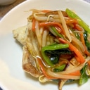 塩鯖で簡単♡鯖の野菜あんかけ