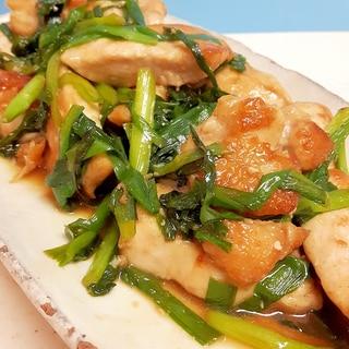 子供が喜ぶ(^^)鶏胸肉とニラのニンニク醤油炒め♪