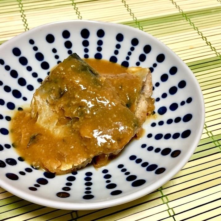 定食屋さんのサバの味噌煮