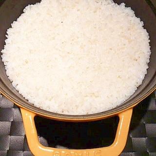 ストウブ鍋&にがりで☆お米ふっくら♪つやつやご飯