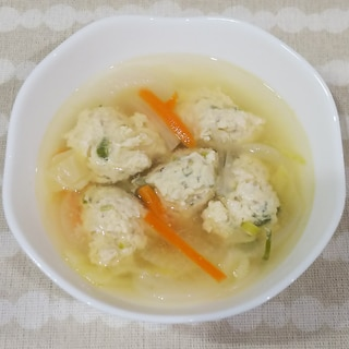 鶏つみれと野菜のスープ
