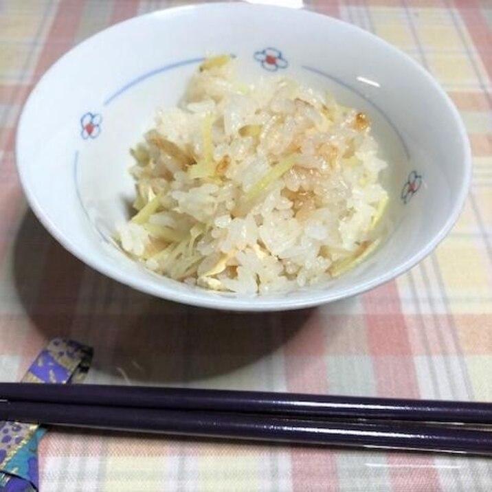 生姜の炊き込みご飯