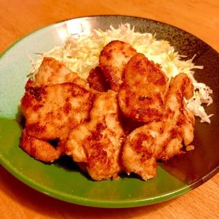 おからパウダーを使った鶏むね肉の醤油麹唐揚げ