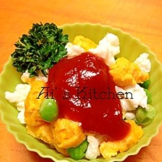 ♥お弁当に♪彩り綺麗な玉子焼き♥