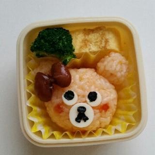 乳児完食!くまさん弁当