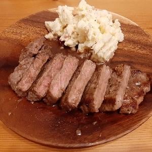 「牛ヒレステーキ バルサミコソース」