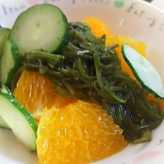 オレンジ☆めかぶ