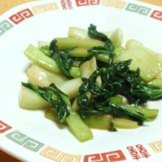 青梗菜だけで、美味しい一品\(^o^)/