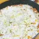 フライパン1つ☆チリパウダーで具沢山チーズリゾット