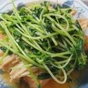 厚揚げと豆苗の簡単煮物