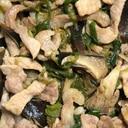 豚肉と葉にんにくと黒あわび茸のオイスターソース炒め