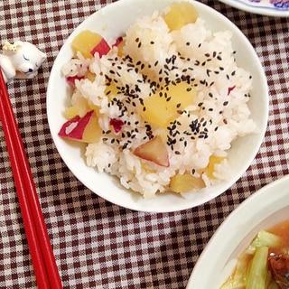 ホクホク美味しい!贅沢な味!サツマイモご飯♡
