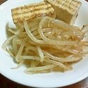 もやしと焼き豆腐の煮物☆すき焼き味