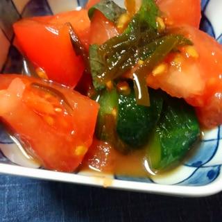 トマトときゅうり 大葉と塩昆布和え