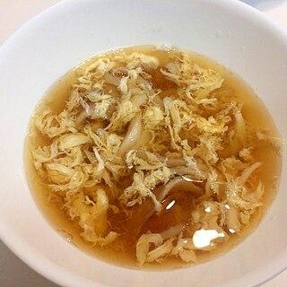 簡単レシピ☆もやしと舞茸の卵スープ