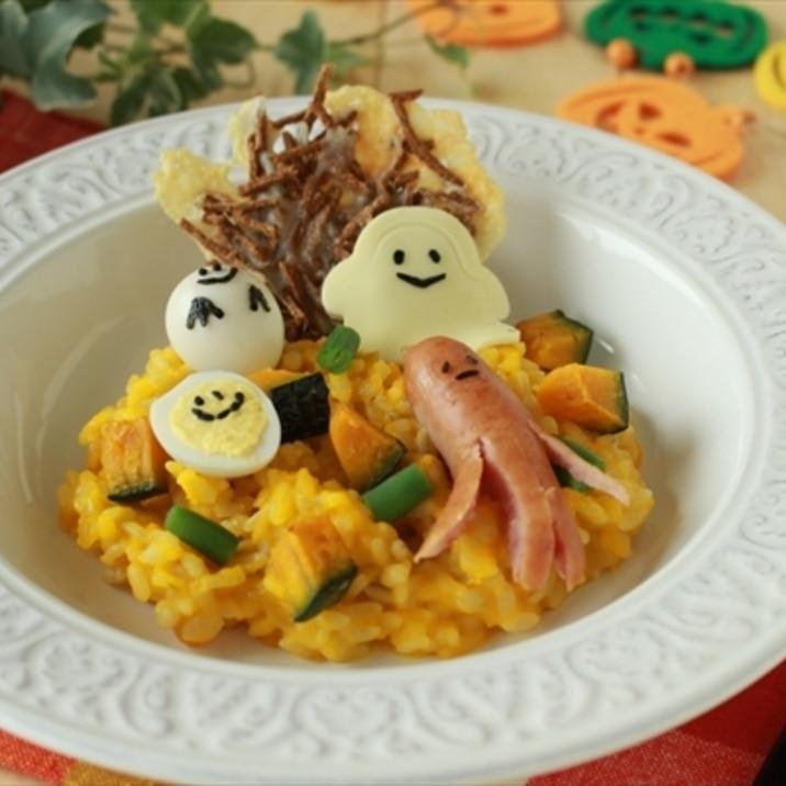 【ハロウィン2016】かぼちゃのリゾット