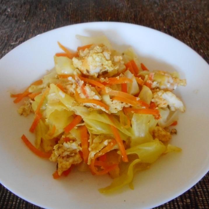 キャベツと卵のカレー炒め