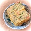 お弁当に★三つ葉と鮭のだし巻き玉子