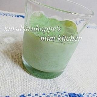 青汁をおいしくゴクゴク飲む方法☆