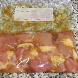 冷凍保存に!鶏もも肉のニンニク生姜ダレ浸け