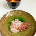 幻のガサエビの刺身と味噌汁 (福井の郷土食)