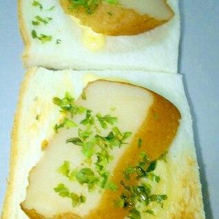 食パンで簡単!さつま揚げマヨカナッペ