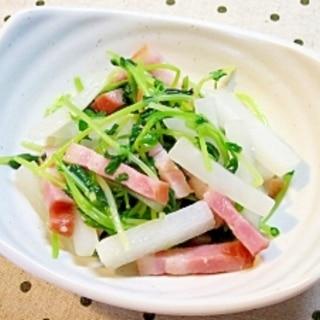 豆苗・大根・ベーコンの塩麹炒め