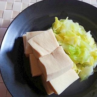高野豆腐とキャベツのさっと煮✿