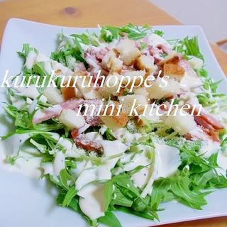 シャキシャキ水菜のシーザーサラダ☆