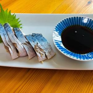 冷凍できます!手作り☆しめ鯖=きずし